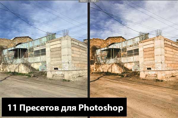11 presets for photoshop camera raw filter